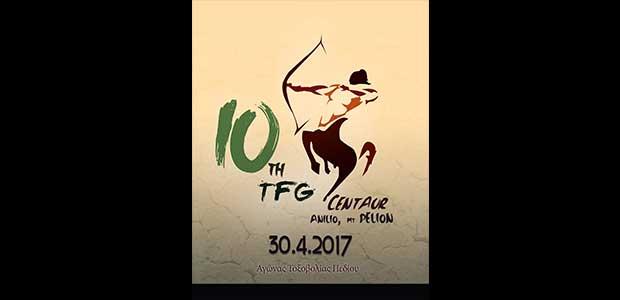 Αγώνες TFG Centaur