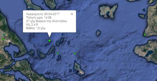 Σεισμός 2.4R στην Αλόννησο