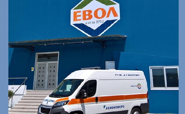 Παραδίδεται το ασθενοφόρο στο Κ.Υ. Βελεστίνου, δωρεά της ΕΒΟΛ