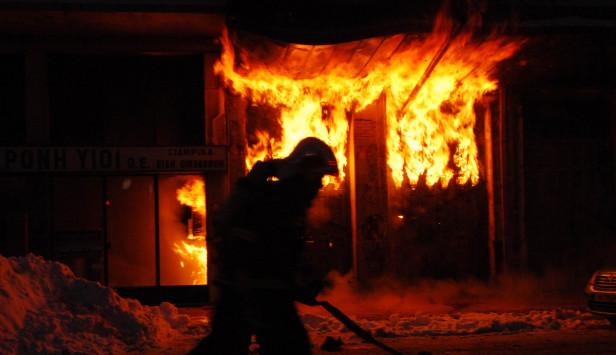 Τραγωδία στα Πευκάκια. 90χρονος κάηκε ζωντανός