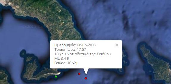 Διπλή σεισμική δόνηση 3 και 3,4 Ρίχτερ κοντά στη Σκιάθο