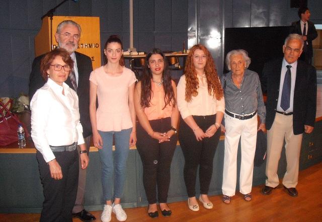 Υποτροφίες της Ισραηλιτικής κοινότητας Βόλου σε φοιτητές του Πανεπιστημίου Θεσσαλίας