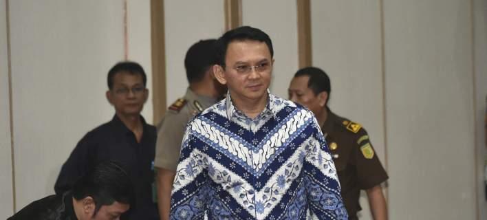 Ινδονησία: Δύο χρόνια στη φυλακή ο χριστιανός κυβερνήτης της Τζακάρτα