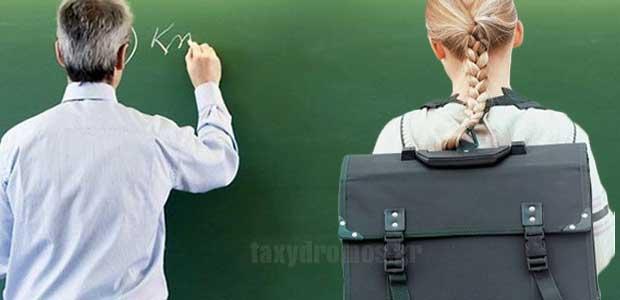 Δάσκαλος ασελγούσε σε ανήλικες μαθήτριες σε δημοτικό σχολείο της Βουλιαγμένης
