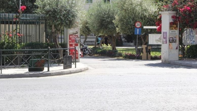 Ληστεία στη Γεωπονική: Ψάχνουν για ίχνη τρομοκρατίας
