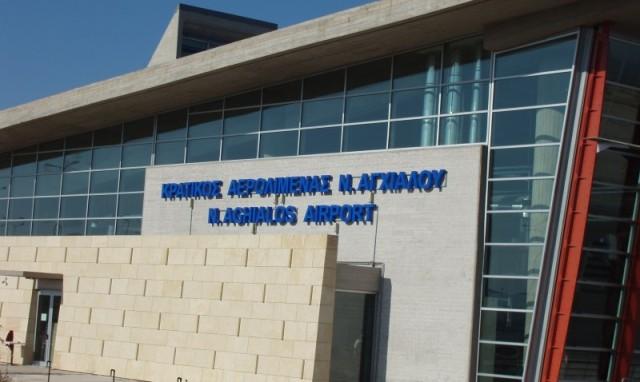 Επιχείρησε να ταξιδέψει από το αεροδρόμιο Αγχιάλου με πλαστό διαβατήριο
