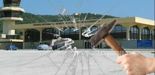 47χρονη σε κατάσταση αμόκ έσπαγε με σφυρί υαλοπίνακες στο αεροδρόμιο Σκιάθου