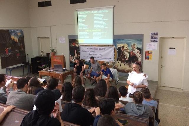 Μαθητές περιέγραψαν το σχολείο που ονειρεύονται
