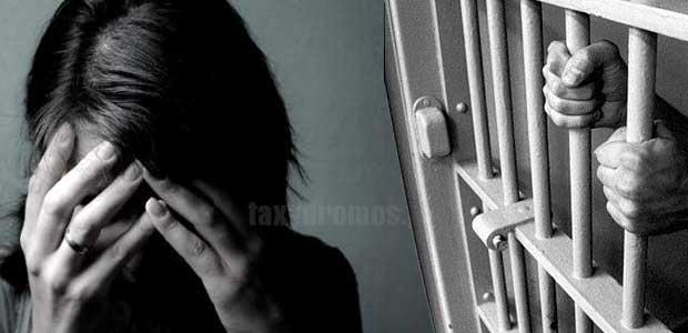 Στη φυλακή 28χρονος για ενδοοικογενειακή βία