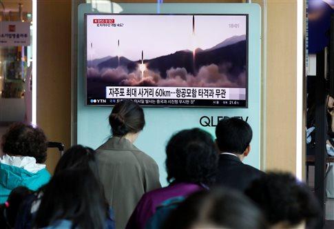 Σε νέα εκτόξευση πυραύλου προχώρησε η Βόρειος Κορέα
