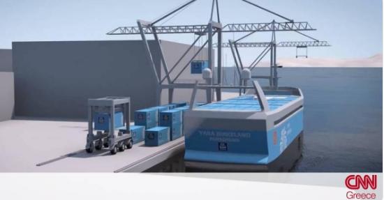 Έρχεται το πρώτο ηλεκτρικό φορτηγό πλοίο (Pics+Vid)