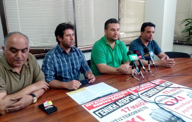Συστράτευση ΕΚΒ, ΑΔΕΔΥ, ΟΕΒΕΜ για την απεργία της Τετάρτης