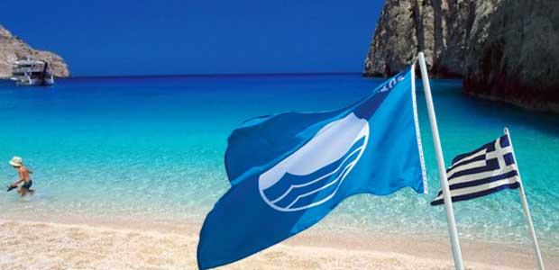 15 γαλάζιες σημαίες φέτος στη Μαγνησία