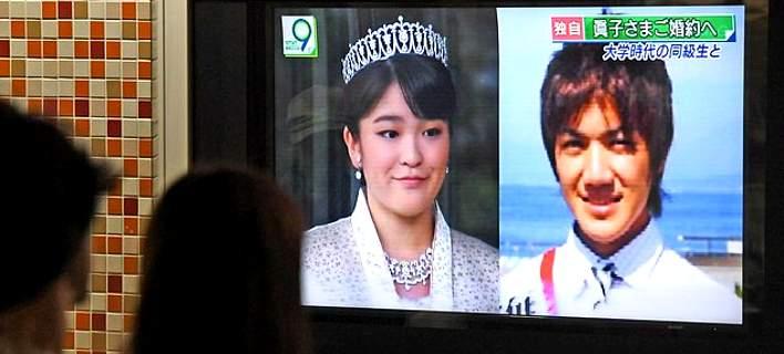 Πριγκίπισσα στην Ιαπωνία αρνείται κάθε βασιλικό αξίωμα για να παντρευτεί έναν απλό θνητό