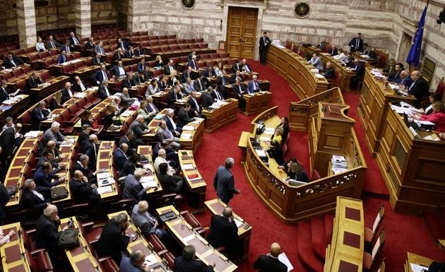 Αποκλεισμός των βουλευτών της Χρυσής Αυγής από την Ολομέλεια
