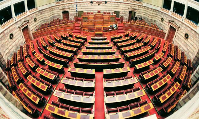 Ψηφίστηκε το πολυνομοσχέδιο