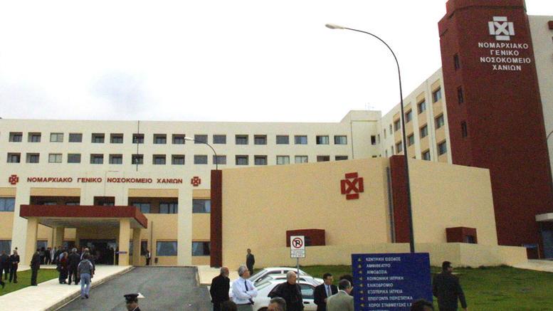To νοσοκομείο Χανίων θύμα της παγκόσμιας κυβερνοεπίθεσης