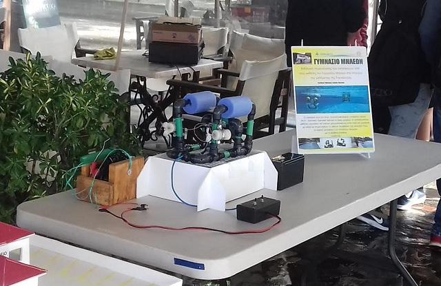 Μαθητές δημιούργησαν υποβρύχιο όχημα