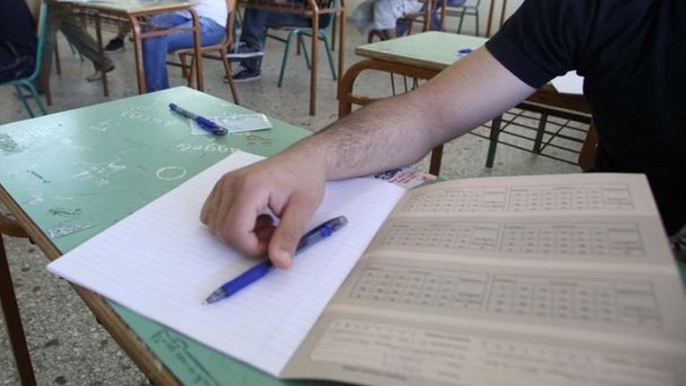 Ανακοινώθηκε το πρόγραμμα των εξετάσεων για τους Έλληνες του εξωτερικού