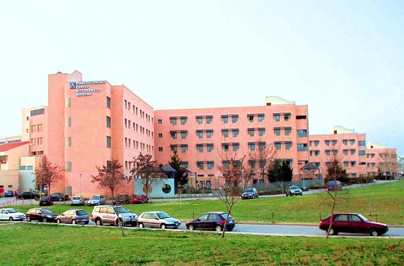 Κλοπή «καρμπόν» και στο Γαστεντερολογικό Τμήμα του Πανεπιστημιακού Νοσοκομείου