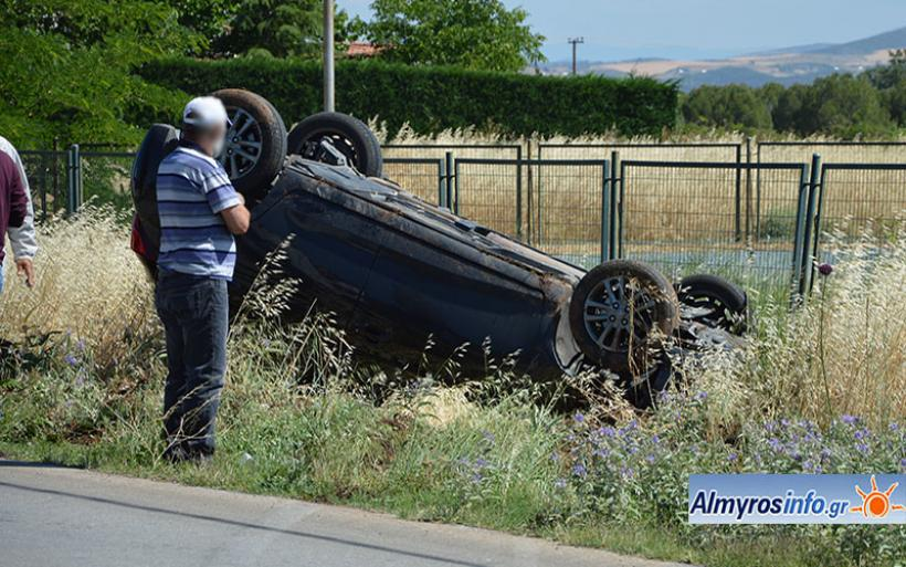 Τροχαίο στο Κρόκιο: Ντελαπάρισε το αυτοκίνητο (φωτο)
