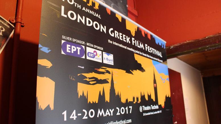 London Greek Film Festival:Μια ταινία για τις 4 χιλ αυτοκτονίες στην Ελλάδα