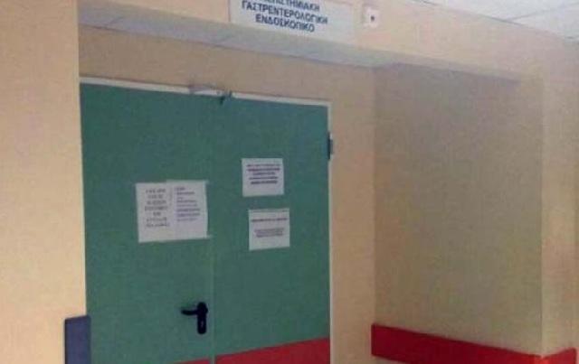 Διοικητής Νοσοκομείου Λάρισας: Οι κλέφτες μπήκαν με αντικλείδι