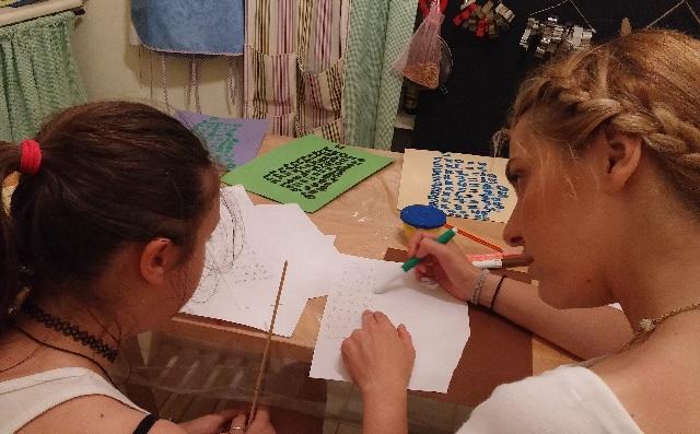 Ανειδίκευτοι σχολικοί βοηθοί στα ειδικά σχολεία