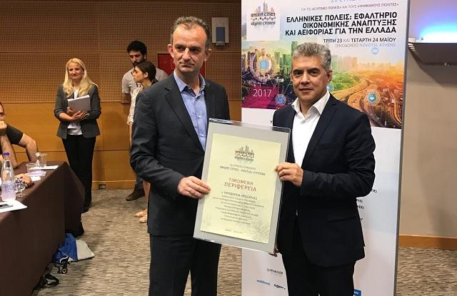 Βραβείο στη Θεσσαλία για την ψηφιακή στρατηγική της