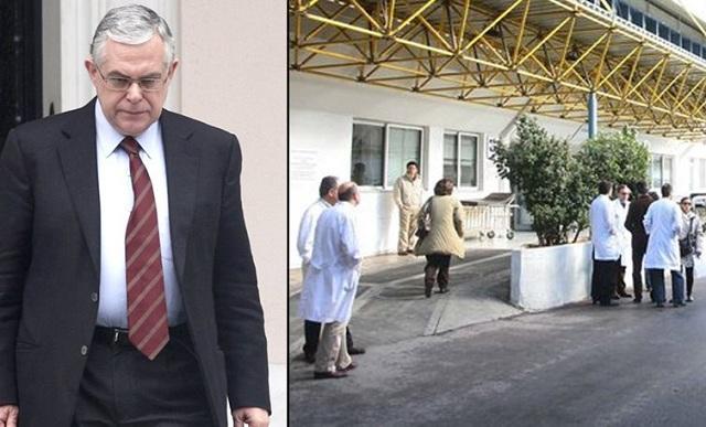 Σταθερή η κατάσταση του Λουκά Παπαδήμου: Θα παραμείνει δύο ημέρες στη ΜΕΘ