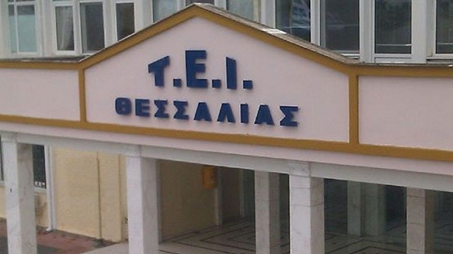 Γυαλιά -καρφιά από ...εκλογικούς βανδαλισμούς στο ΤΕΙ Θεσσαλίας