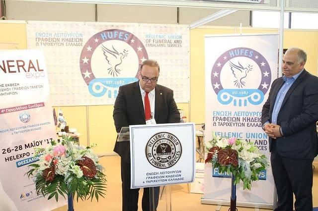 Άνοιξε τις πύλες της η 2η Funeral Expo στη Θεσσαλονίκη