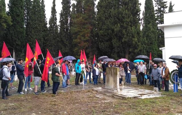 Εκδήλωση μνήμης σήμερα στη Ν. Ιωνία για τους εκτελεσθέντες στο Καζανάκι
