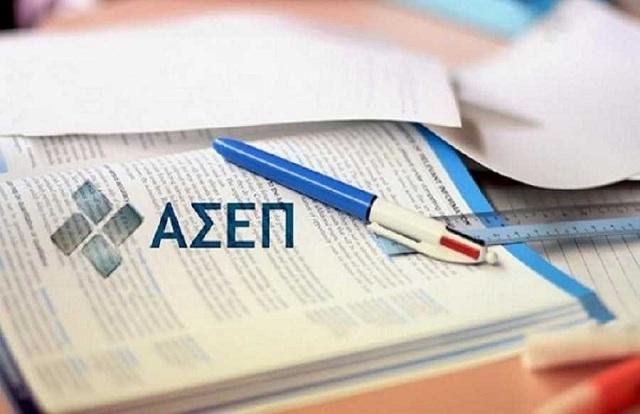 Ξεκίνησαν οι αιτήσεις για 257 προσλήψεις σε νοσοκομεία, ΕΚΑΒ, ΕΟΦ, Αρεταίειο