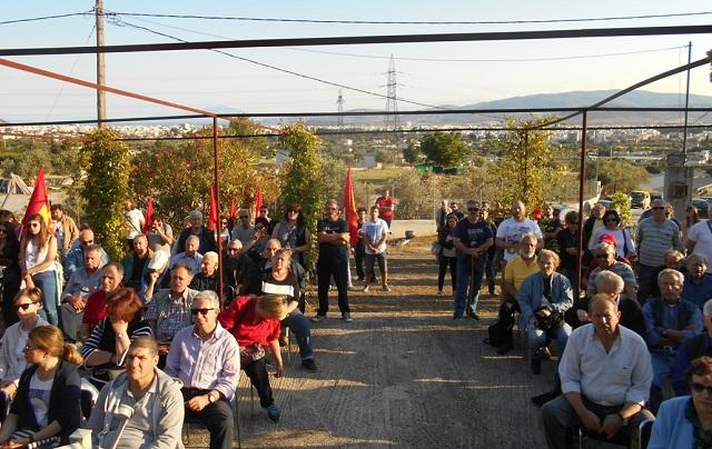 Εκδήλωση μνήμης για τους εκτελεσθέντες στο Καζανάκι