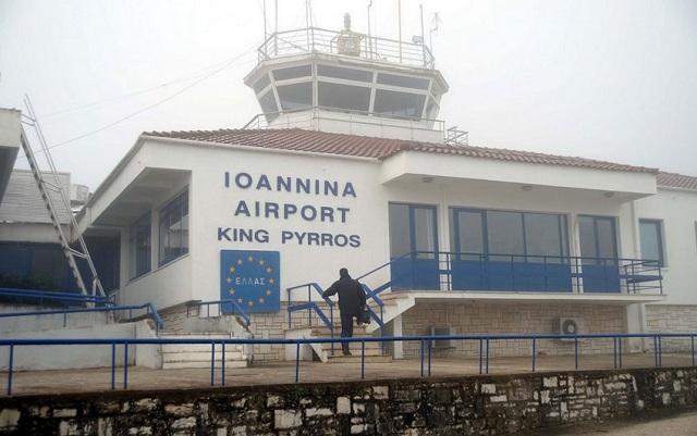Ξέμεινε από... καύσιμα το αεροδρόμιο Ιωαννίνων