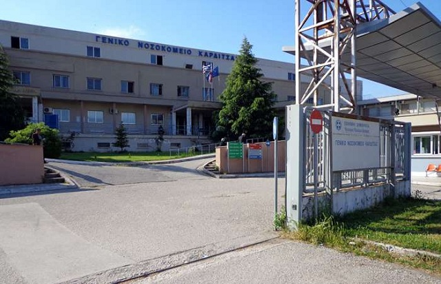 Ασθενής σε έξαλλη κατάσταση ξυλοφόρτωσε γιατρό και νοσηλεύτρια στο Νοσοκομείο Καρδίτσας