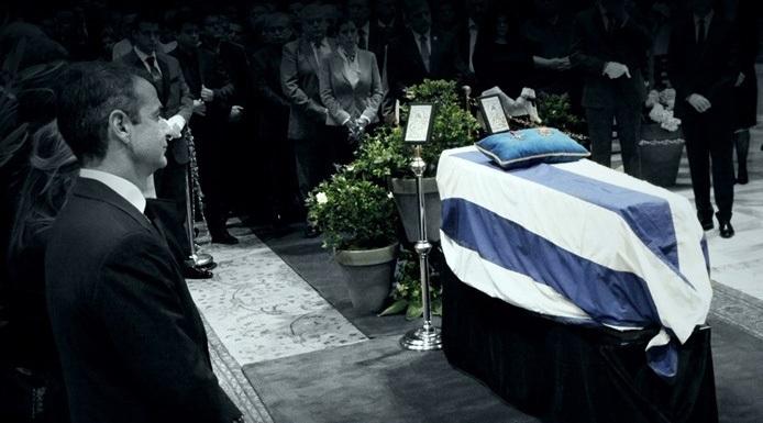 Κηδεύεται ο Κωνσταντίνος Μητσοτάκης