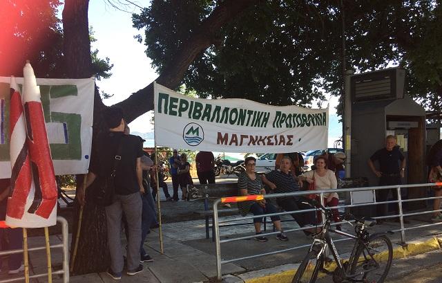 Πορεία διαμαρτυρίας από τον Αναυρο μέχρι την ΑΓΕΤ