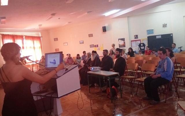 Εκδήλωση λήξης του σχολικού έτους στο Ε.Ε.Ε.Ε.Κ. Αλμυρού