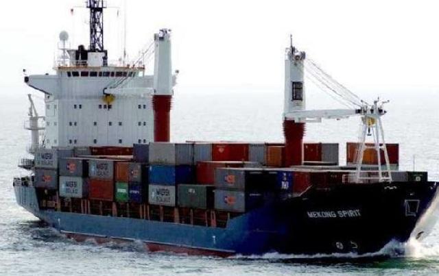 Βρήκαν 29 κοντέινερ με εκρηκτικά στα αμπάρια πλοίου