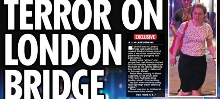 «Τρόμος στη Γέφυρα του Λονδίνου». Ο βρετανικός Τύπος για τη νέα τρομοκρατική επίθεση [εικόνες]