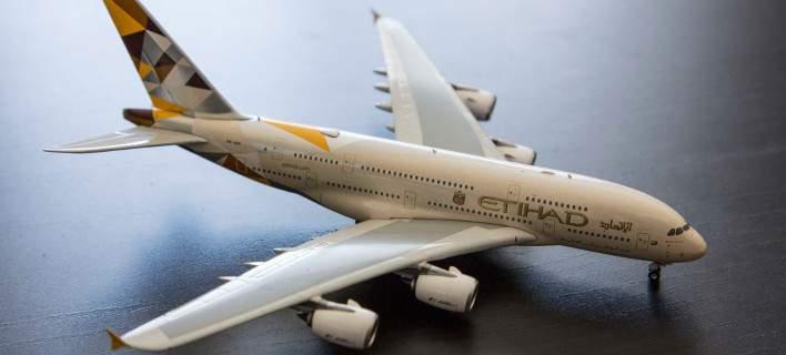 Η Etihad Airways θα διακόψει τις πτήσεις προς και από το Κατάρ