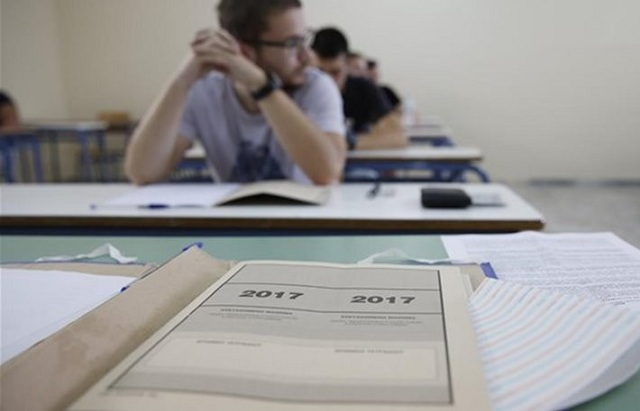 Στα Μαθηματικά εξετάζονται σήμερα οι υποψήφιοι των ΕΠΑΛ