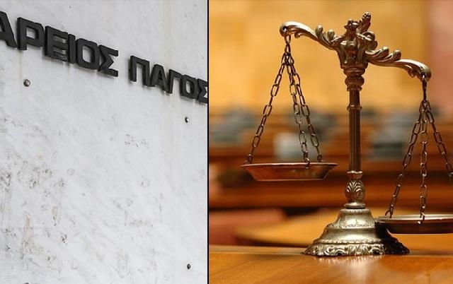 Νέα κόντρα Ένωσης Δικαστών και Εισαγγελέων με τον Άρειο Πάγο για μια «χοροεσπερίδα»