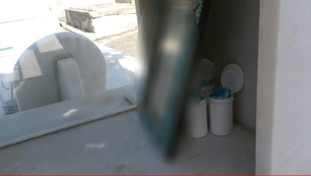 Έκρυβε κοκαΐνη στο νεκροταφείο! [photos]