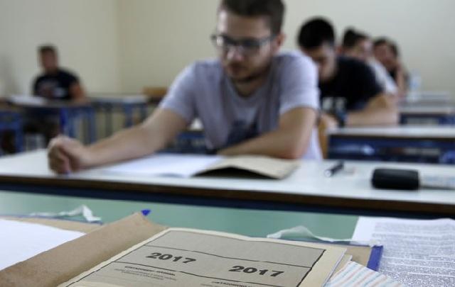 Τα θέματα σε Λατινικά, Χημεία, Αρχές Οικονομικής Θεωρίας