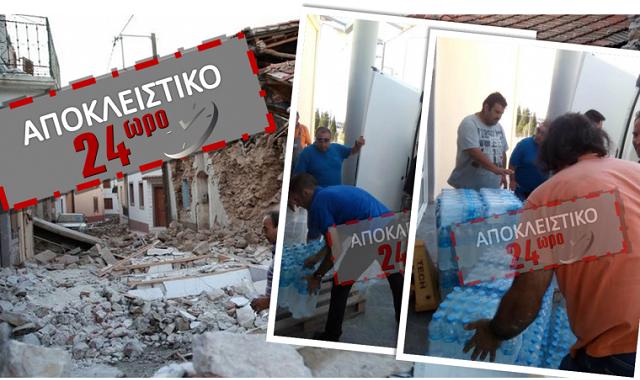 Λέσβος: Αυτό είναι το μοναδικό ελληνικό super market που έστειλε βοήθεια στους σεισμόπληκτους!