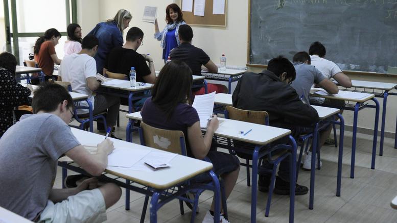 Σε μαθήματα ειδικοτήτων εξετάζονται οι υποψήφιοι ΕΠΑΛ