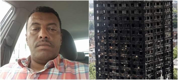 Λονδίνο: Από το διαμέρισμα αυτού του Αιθίοπα ταξιτζή ξεκίνησε η πύρινη κόλαση [εικόνες]